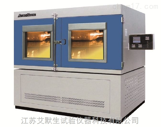 SC-020防尘试验箱