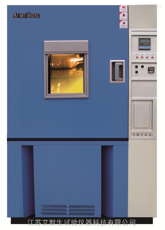 无锡高低温交变试验箱