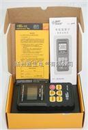 AR1392电磁辐射检测仪AR1392电磁辐射检测仪