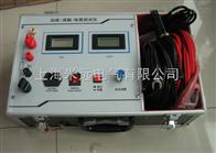 HPS9200精密回路电阻测试仪