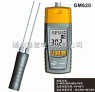 GM620 木材水分检测仪GM620 木材水分检测仪