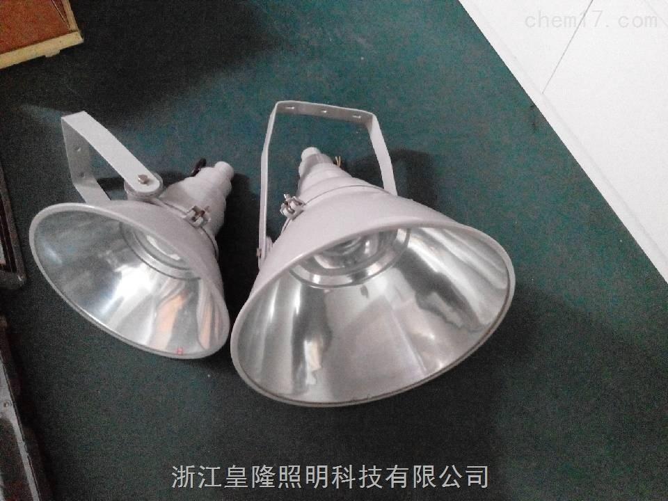 海洋王NTC9210防震型投光灯