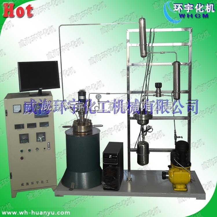 小型反应釜装置