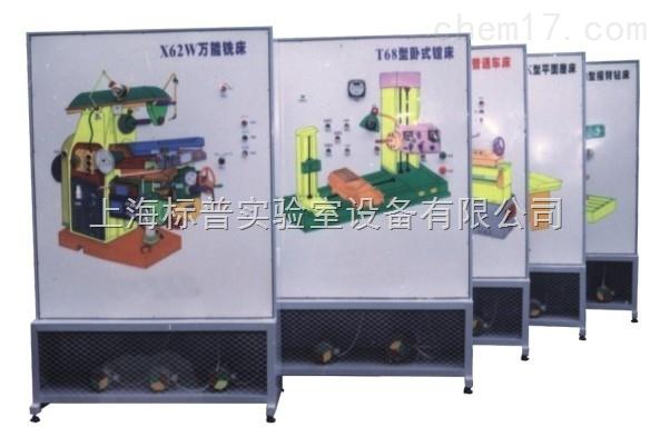 机床电气电路仿真技能实训考核装置|机床电气技能实训考核装置
