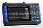 MR8870-30存储记录仪