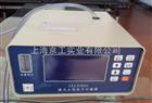 激光尘埃粒子计数器CLJ-E3016