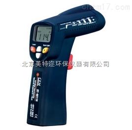 DT-8810H多功能红外线测温仪 手持测温枪