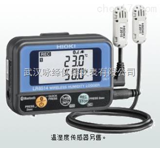 无线温湿度数据采集仪