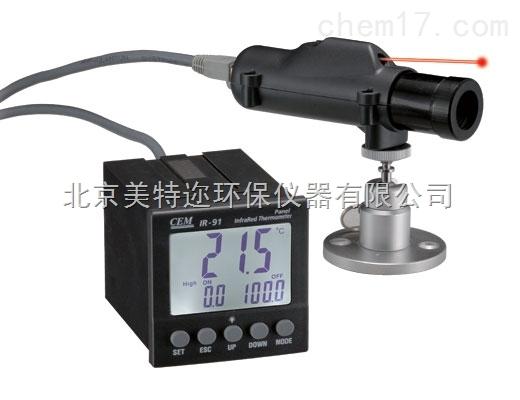 IR-91 红外测温仪  在线式红外测温仪