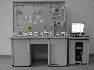 终端式智能家居系统实验实训装置|智能楼宇实训设备