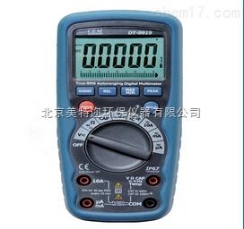 DT-9919专业防水数字万用表
