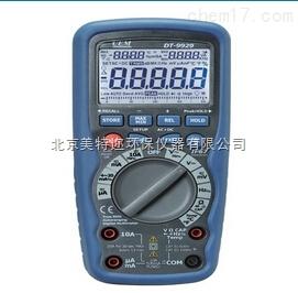 DT-9939专业真有效值工业级数字万用表 DT-9929数字万用表