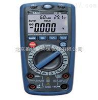DT-51多功能环境测试仪 DT-61六合一多功能环境数字万用表