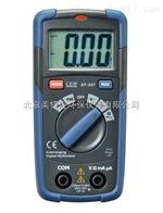 DT-101/102/103/105/107/108迷你型数字万用表