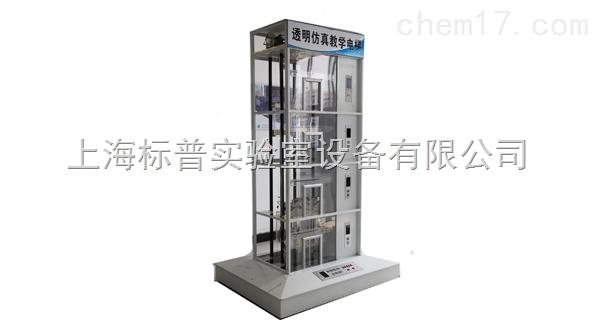 四层仿真透明电梯实验实训装置 透明仿真电梯教学模型