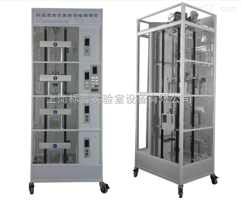 四层透明仿真教学电梯模型|透明仿真电梯教学模型