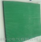 4mm綠色防滑絕緣墊