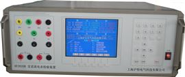 HY3020B交直流电表校验装置