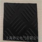 4mm黑色防滑絕緣墊
