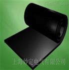 5mm黑色平板絕緣墊