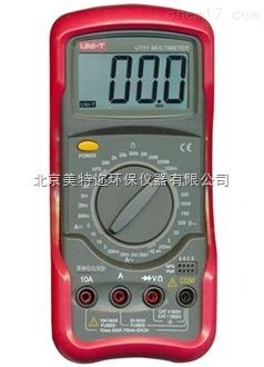 UT51通用型数字万用表 UT52数字万用表 UT53数字万用表价格