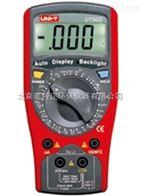 UT50D通用型数字万用表 UT50E便携式数字万用表