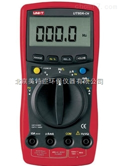 UT60A-CN通用型数字万用表 UT60B数字万用表