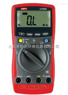 UT60G通用型数字万用表  UT60H便携式数字万用表价格