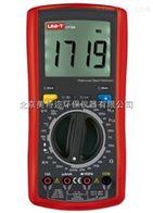 UT70A通用型数字万用表 UT70B电桥式数字万用表