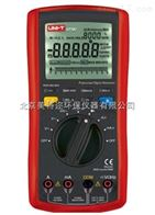 UT70C通用型数字万用表 UT70D便携式数字万用表