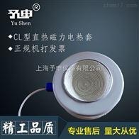 CL-500ml磁力平底电热套
