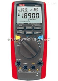 UT71A智能型数字万用表 UT71B数字万用表价格