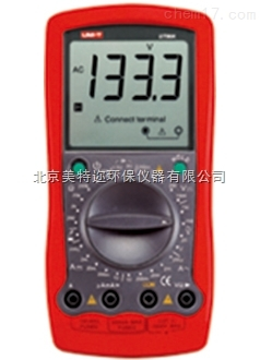UT90A数字万用表 UT90B便携式数字万用表