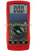 UT90C数字万用表 UT90D汽车维修万用表