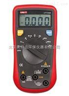 UT136A自动量程数字万用表 UT136B数字万用表 UT136C万用表 UT136D数字万用表