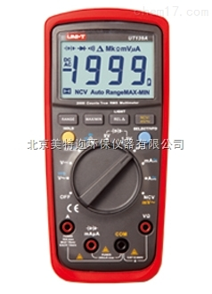 UT139A真有效值数字万用表 UT139B数字万用表 UT139C线路检测数字万用表