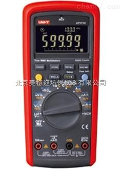 UT171A工业真有效值数字万用表 UT171B工业数字万用表