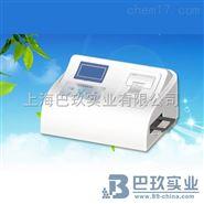 上海巴玖DYB-48动物疫病快速诊断仪 听力计上海巴玖为优品代言
