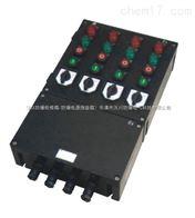 供应FXK8050三防控箱化工专用