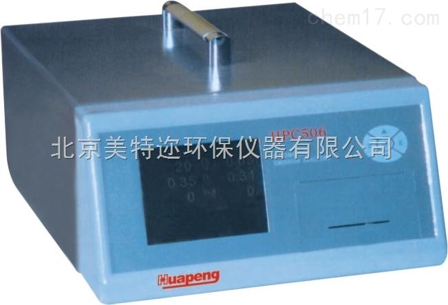 HPC506汽油车尾气分析仪 柴油车五气尾气分析仪