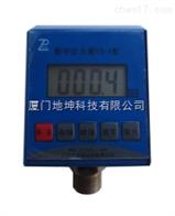 YS-1型數字壓力表