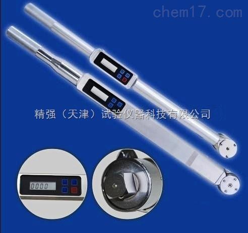 CSN-1000-预置式数显扭矩扳子