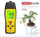 AS8700A希玛AS8700A一氧化碳报警器co气体泄漏检测仪 煤气报警器正品
