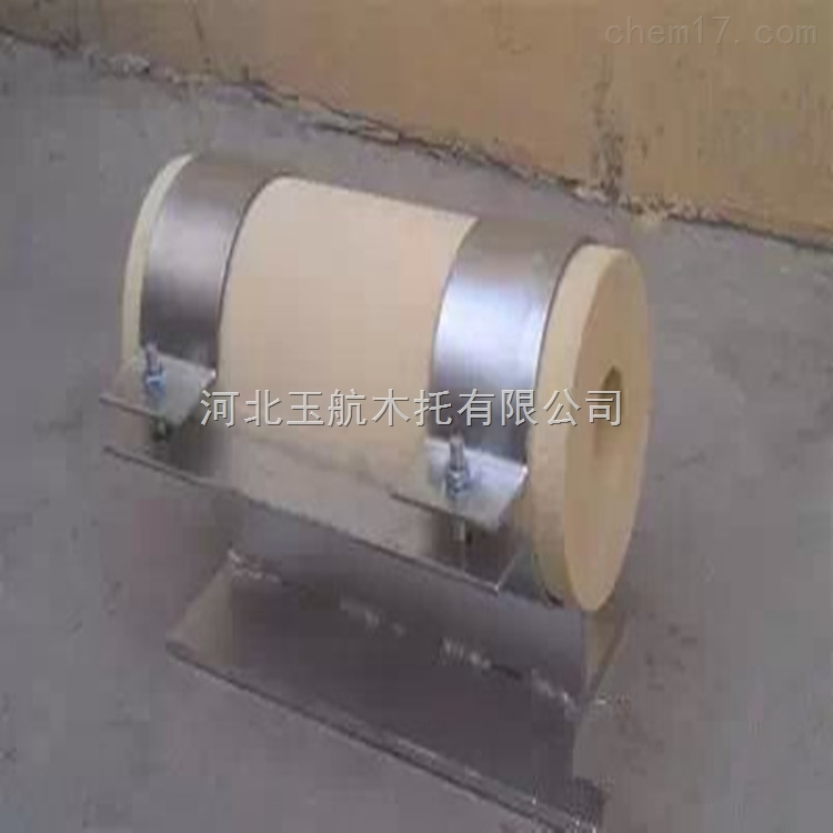 促销蒸汽水管道木托 高密度聚氨酯