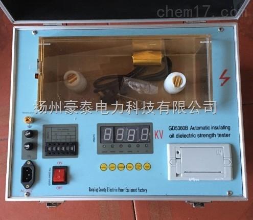 變壓器油耐壓測試儀