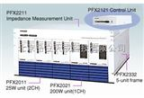 供应日本菊水电池测试系统 PFX2011