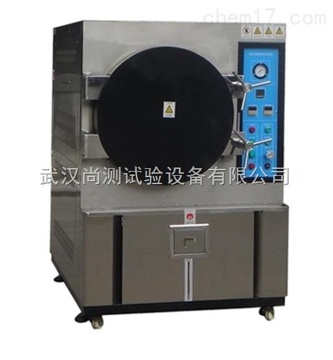 高温高压蒸煮仪