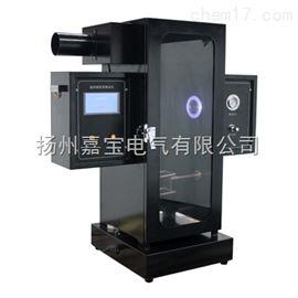 JCY-3触屏建材烟密度测试仪