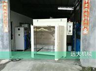 印制品专用烘箱,丝印产品专用烤箱订做,东莞市新远大