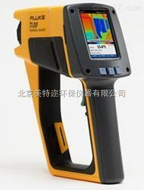 Fluke Ti20手持红外热成像仪